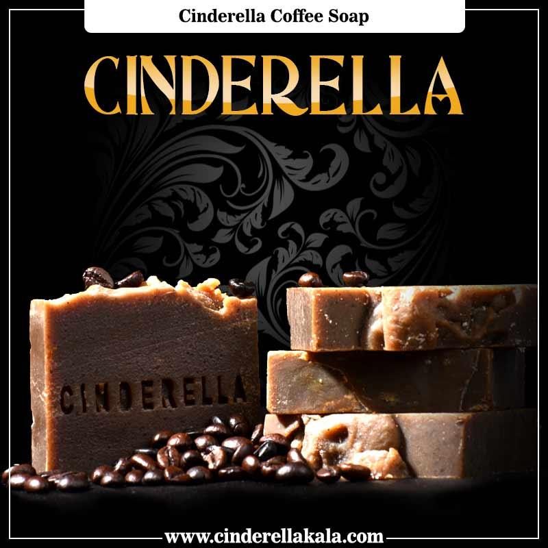 Cinderella Coffee Soap