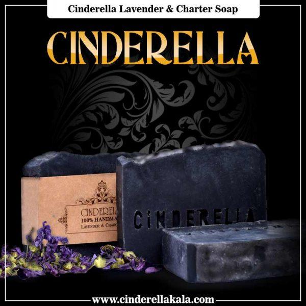 Cinderella Lavender & Charter Soap