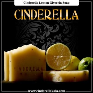 Cinderella Lemon Glycerin Soap