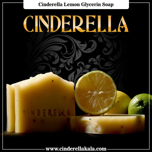 Cinderella Lemon Glycerin Soap