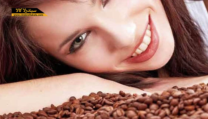 فواید قهوه در مراقبت و زیبایی پوست