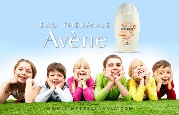 ضد آفتاب مخصوص کودکان و بچه ها