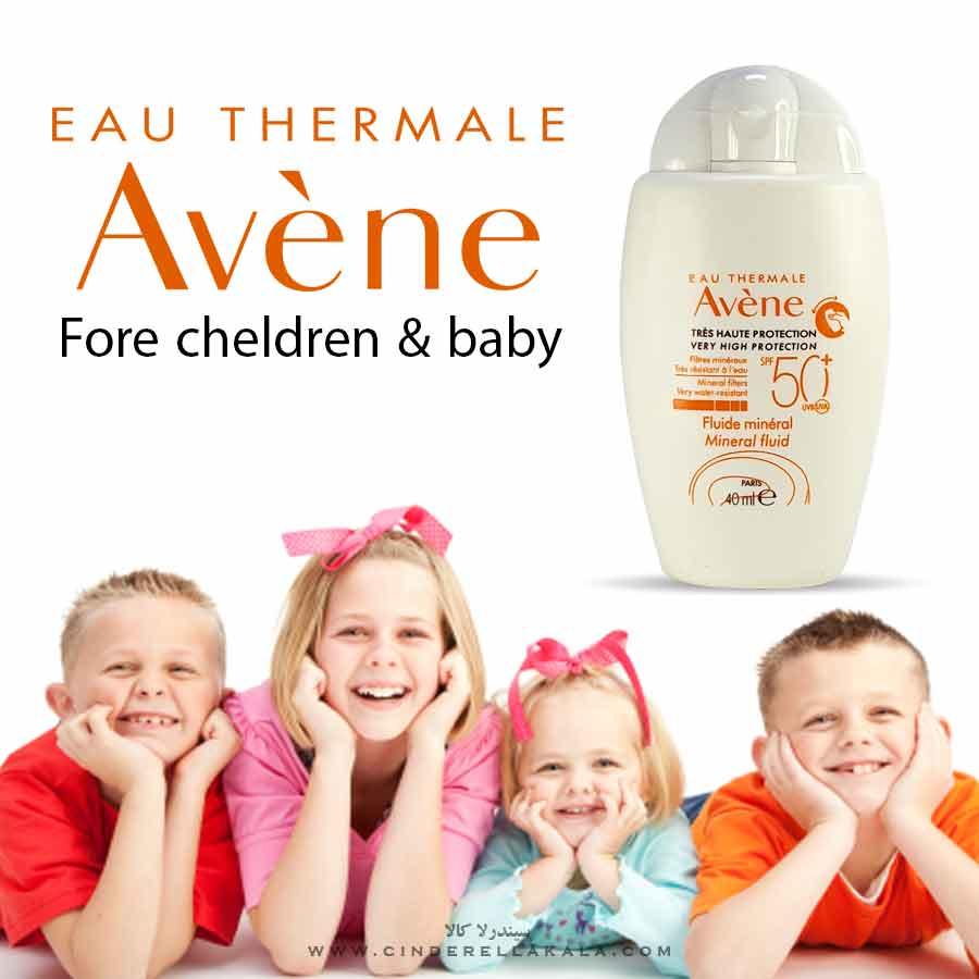 ضد آفتاب مخصوص کودکان اون -2